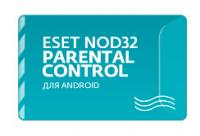 Ключ активации Eset NOD32 Parental Control универс лиц на 1 год (NOD32-EPC-NS(EKEY)-1-1)