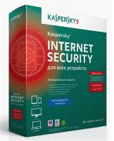 Программное Обеспечение Kaspersky Internet Security Multi-Device Russian Ed 2устр 1Y Rnwl Box (KL1941RBBFR)